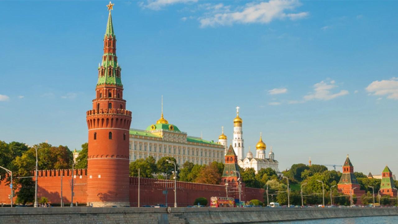 Kremlin Moscova Rusia