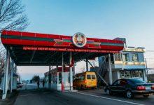 Photo of Noi restricții la frontiera cu Transnistria. Regulile pe care studenții vor trebui să le respecte