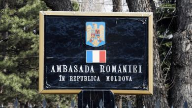 Photo of După restricționarea lucrului cu publicul, Secția consulară a Ambasadei României la Chișinău își reia parțial activitatea