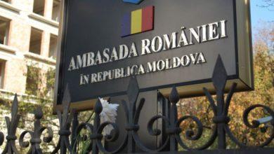 Photo of Anunț pentru moldovenii care s-au programat la Consulatul României la Chișinău. A fost restricționat lucrul cu publicul