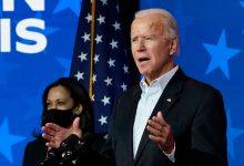 Photo of video | Primul discurs al lui Joe Biden, după ce a fost ales președintele SUA: Vom reface sufletul Americii