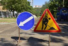 Photo of Traficul rutier de pe două străzi din capitală va fi suspendat timp de aproape o lună