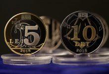 Photo of foto   27 de ani de la introducerea monedei naționale a țării. Câteva curiozități despre leul moldovenesc