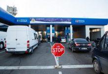 Photo of Noi reguli de intrare pe teritoriul României. Condițiile în care cetățenii moldoveni pot evita carantina