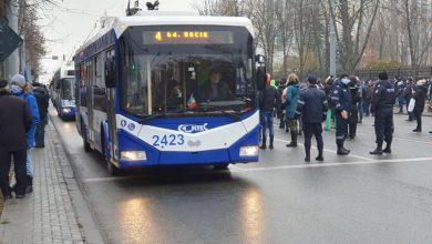 Photo of În atenția călătorilor! Cum este redirecționat transportul public ca urmare a protestului din fața Parlamentului