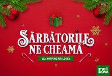 Photo of Sărbătorile la Shopping MallDova: Cea mai mare și simpatică colecție de cadouri