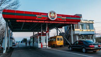 Photo of Libera circulație spre Transnistria a fost prelungită. Până când pot merge cetățenii în stânga Nistrului fără a sta în carantină