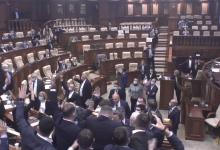 Photo of Deputații au votat, în scandările opoziției, proiectele bugetare și fiscale în prima lectură