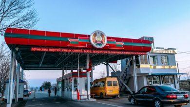 Photo of Tiraspolul extinde restricțiile de circulație. Reacția Biroului Politici de Reintegrare