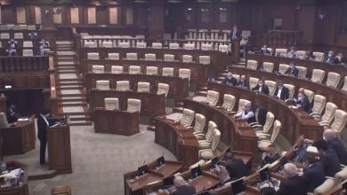Photo of video | Ședința care s-a încheiat fără să înceapă. Plenul Parlamentului nu s-a întrunit din lipsă de cvorum: Moțiunea contra lui Voicu a eșuat