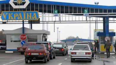 Photo of Ucraina vrea să schimbe condițiile de intrare a străinilor în țară. Testul PCR ar putea fi obligatoriu, indiferent de incidența infectărilor