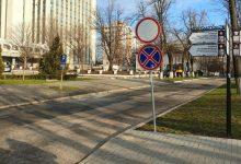 Photo of doc | Circulația rutieră din jurul clădirilor Parlamentului și Președinției va fi redeschisă pentru toți
