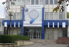 Photo of Inițiative PAS: Teleradio-Moldova sub control parlamentar și un nou mecanism de alegere a membrilor Consiliului de Supraveghere