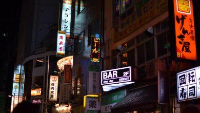Photo of Scandal în Japonia, după ce mai mulți deputați au petrecut în cluburi de lux. Premierul și-a cerut scuze