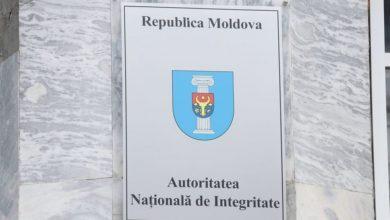 Photo of Mai mulți deputați din Parlamentul Republicii Moldova, vizați în controalele ANI