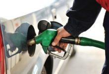 Photo of Carburanții se scumpesc din nou: Iată prețurile stabilite de ANRE