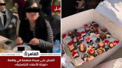 """Photo of O femeie din Egipt a fost arestată pentru prăjiturile sale """"indecente"""""""