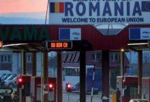 """Photo of România a actualizat lista statelor din """"zona galbenă"""". Regulile aplicate moldovenilor la intrarea în țara vecină"""