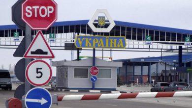 Photo of Ucraina păstrează Republica Moldova în zona roșie. Condițiile de intrare în țara vecină