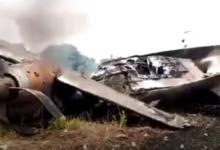 Photo of video | Al treilea accident aviatic din weekend: Șapte persoane au decedat după ce un avion militar s-a prăbușit