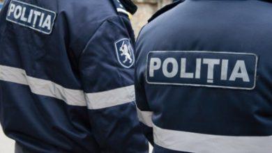 Photo of foto | Poliția cere ajutorul cetățenilor. O tânără de 17 ani este de negăsit
