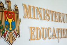 Photo of Guvernul a aprobat semnarea unui nou protocol de colaborare în domeniul învățământului cu Ministerul Educației al României