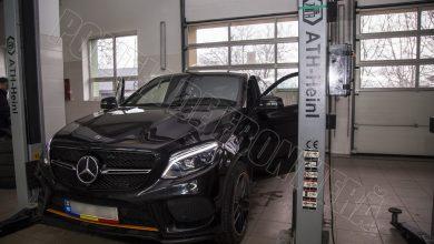 Photo of video | Intervenție a polițiștilor de frontieră: Cum și-a pierdut un moldovean Mercedesul Coupe de circa 60.000 de euro