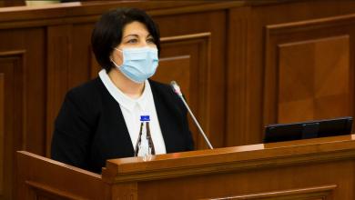 """Photo of Critici la adresa Parlamentului și """"un pas necesar pentru anticipate"""": Discursul integral al Nataliei Gavrilița de la tribuna centrală a Legislativului"""