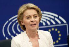 Photo of foto | Preşedinta Comisiei Europene, Ursula von der Leyen, a devenit bunică