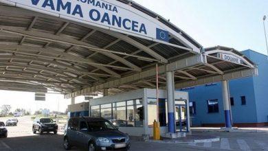 Photo of Liber la călătorii în România pentru deținătorii cetățeniei țării vecine. Republica Moldova a fost inclusă în lista verde