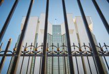 Photo of Președinția ar putea veni la Curtea Constituțională cu stenograma ședinței CSS după sesizarea lui Stoianoglo
