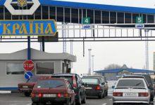 Photo of Ucraina a actualizat condițiile de călătorie: În ce condiții se poate intra în statul vecin