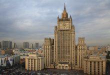 Photo of Ministrul rus de Externe cere țărilor să nu mai vândă arme Ucrainei