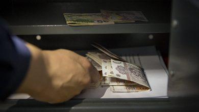 Photo of La furat cu roaba: O bancă din Florești, jefuită de aproape 400.000 de lei