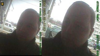 Photo of Atenție, cetățeni! Bărbatul din imagine, căutat de oamenii legii. A sustras pe ascuns banii din bancomat