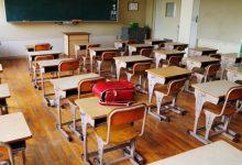 Photo of doc | Vacanța de primăvară se prelungește: Școlarii se vor odihni cu o săptămână în plus
