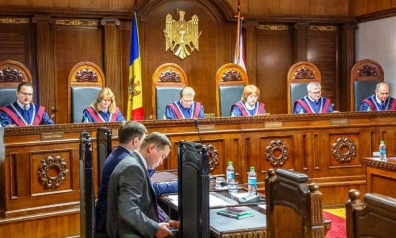 Photo of CC a decis: Aducerea forțată a debitorului în fața executorului judecătoresc, neconstituțională