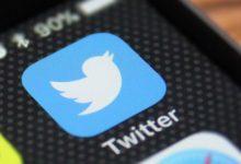 """Photo of Twitter testează un buton de """"anulare"""" în timp ce se trimite un tweet"""