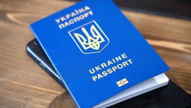 """Photo of Ucraina vrea să permită dubla cetăţenie cu ţările UE, dar nu cu """"statul agresor"""" Rusia"""