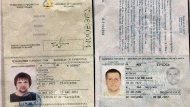 Photo of ASP a inițiat o anchetă internă după ce Guvernul de la Praga a prezentat pașaportul moldovenesc al agentului rus Petrov