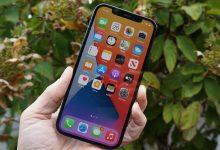Photo of Schimbare majoră la Apple. Utilizatorii vor putea alege ce date colectează aplicaţiile despre ei