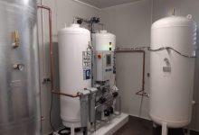 Photo of 20 de stații de producere a oxigenului medical, achiziționate în cadrul proiectului Băncii Mondiale