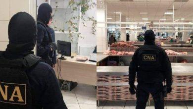 Photo of Au venit la Piața Centrală, dar nu după cumpărături. Mascații CNA au descins în hala unde se vinde carne