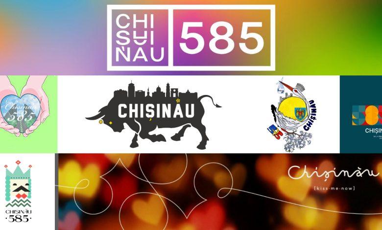 Photo of foto | Ție care îți place mai tare? Locuitorii capitalei, îndemnați să aleagă ce logo va avea aniversarea de 585 de ani a Chișinăului