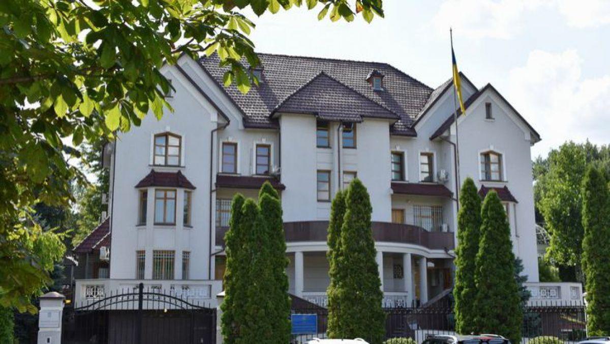 ambasada Ucrainei