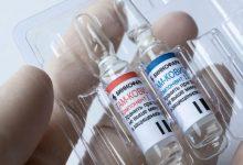 """Photo of Agenția braziliană de reglementare a medicamentelor a respins vaccinul rusesc Sputnik: """"Nu avem date suficiente"""""""