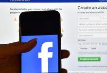 Photo of Facebook se schimbă. Ce funcţii noi pune la dispoziţia utilizatorilor