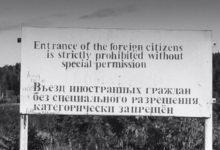 Photo of Cum au reușit sovieticii să țină ascuns timp de 40 de ani cel mai mare dezastru nuclear petrecut înainte de Cernobîl