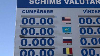 Photo of Euro a atins un nivel record pentru anul 2021 în Republica Moldova. Explicația unui expert economic: Nu se întâmplă nimic deosebit