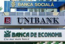 """Photo of Încă un episod din """"frauda bancară"""", trimis în judecată. Foștii conducători ai băncilor falimentate și administratorul special al BEM, inculpați"""
